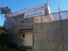 $岐阜県の屋根外壁リフォーム 中村ワークス