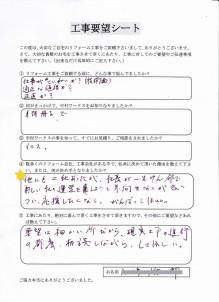 $岐阜県(愛知)の屋根外壁リフォーム 中村ワークス-ezakisama