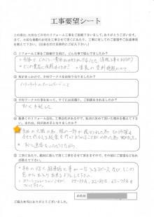 岐阜県の屋根外壁リフォーム 中村ワークス-1.jpg