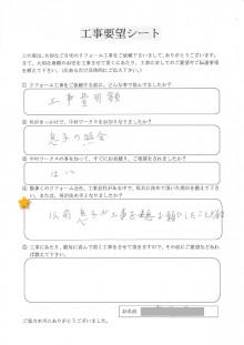 岐阜県の屋根外壁リフォーム 中村ワークス-2.jpg