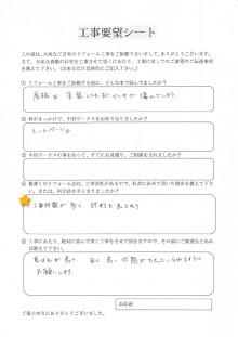 岐阜県の屋根外壁リフォーム 中村ワークス-5.jpg