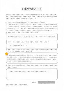 岐阜県の屋根外壁リフォーム 中村ワークス-6.jpg