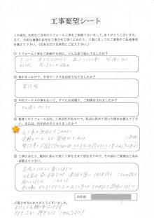 岐阜県の屋根外壁リフォーム 中村ワークス-11.jpg