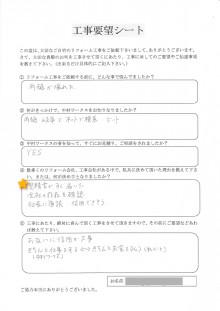 岐阜県の屋根外壁リフォーム 中村ワークス-8.jpg