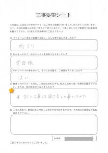 岐阜県の屋根外壁リフォーム 中村ワークス-14.jpg