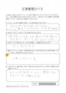 岐阜県の屋根外壁リフォーム 中村ワークス-13.jpg