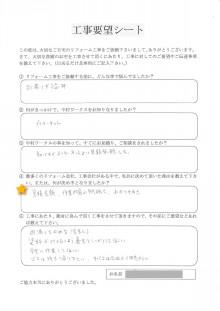 岐阜県の屋根外壁リフォーム 中村ワークス-16.jpg
