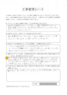 岐阜県の屋根外壁リフォーム 中村ワークス-17.jpg