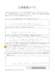 岐阜県の屋根外壁リフォーム 中村ワークス-20.jpg