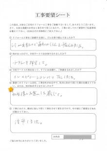 岐阜県の屋根外壁リフォーム 中村ワークス-18.jpg