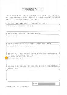 岐阜県の屋根外壁リフォーム 中村ワークス-21.jpg