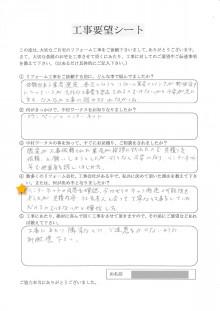 岐阜県の屋根外壁リフォーム 中村ワークス-22.jpg
