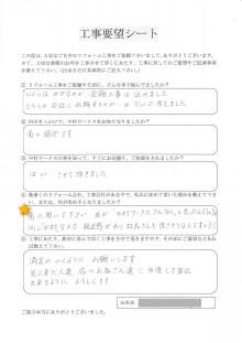 岐阜県の屋根外壁リフォーム 中村ワークス-24.jpg