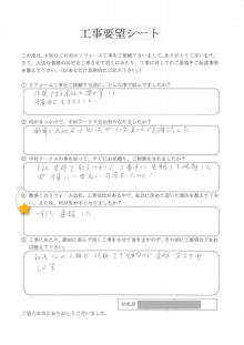 岐阜県の屋根外壁リフォーム 中村ワークス-23.jpg