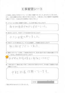 岐阜県の屋根外壁リフォーム 中村ワークス-27.jpg