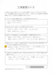岐阜県の屋根外壁リフォーム 中村ワークス-30.jpg