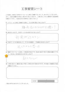 岐阜県の屋根外壁リフォーム 中村ワークス-31.jpg