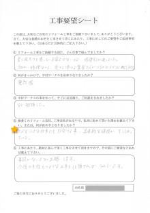 岐阜県の屋根外壁リフォーム 中村ワークス-33.jpg