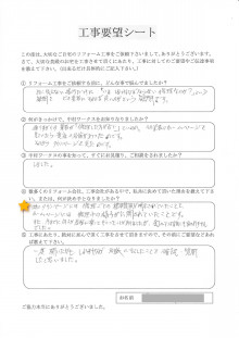 岐阜県の屋根外壁リフォーム 中村ワークス-35.jpg