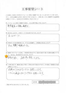 岐阜県の屋根外壁リフォーム 中村ワークス-32.jpg