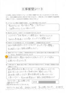 岐阜県の屋根外壁リフォーム 中村ワークス-36.jpg