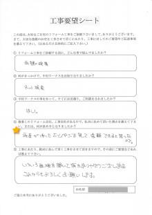 岐阜県の屋根外壁リフォーム 中村ワークス-41.jpg