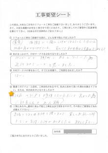 岐阜県の屋根外壁リフォーム 中村ワークス-42.jpg