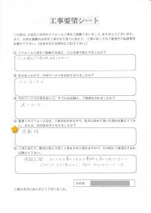 岐阜県の屋根外壁リフォーム 中村ワークス-44.jpg