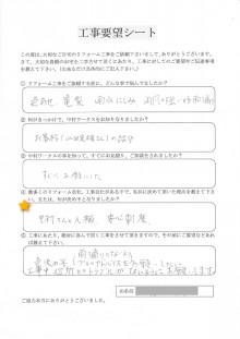 岐阜県の屋根外壁リフォーム 中村ワークス-50.jpg