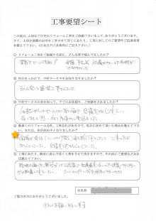 岐阜県の屋根外壁リフォーム 中村ワークス-52.jpg