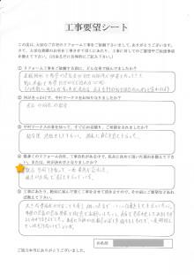 岐阜県の屋根外壁リフォーム 中村ワークス-53.jpg