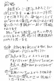 岐阜県の屋根外壁リフォーム 中村ワークス-a-sama