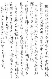 岐阜県の屋根外壁リフォーム 中村ワークス-n-sama