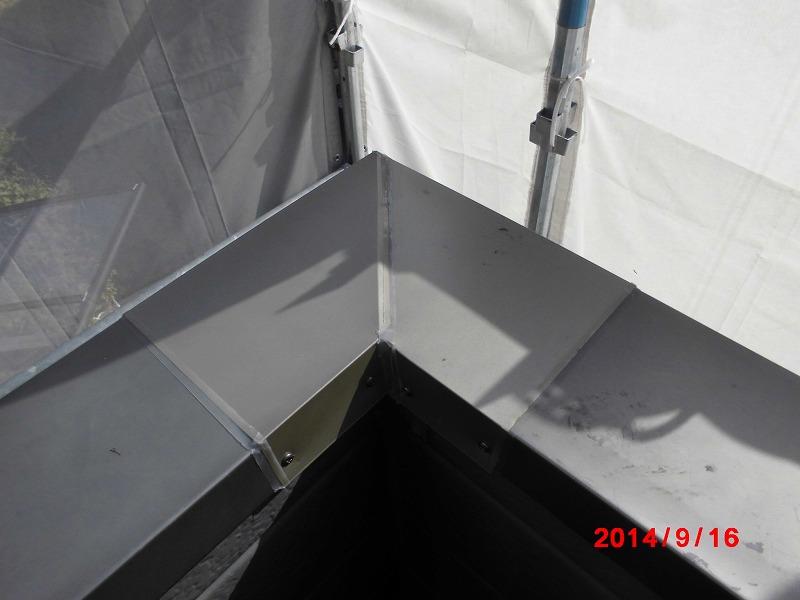 岐阜塗装センター施工実績写真 屋根板金塗装