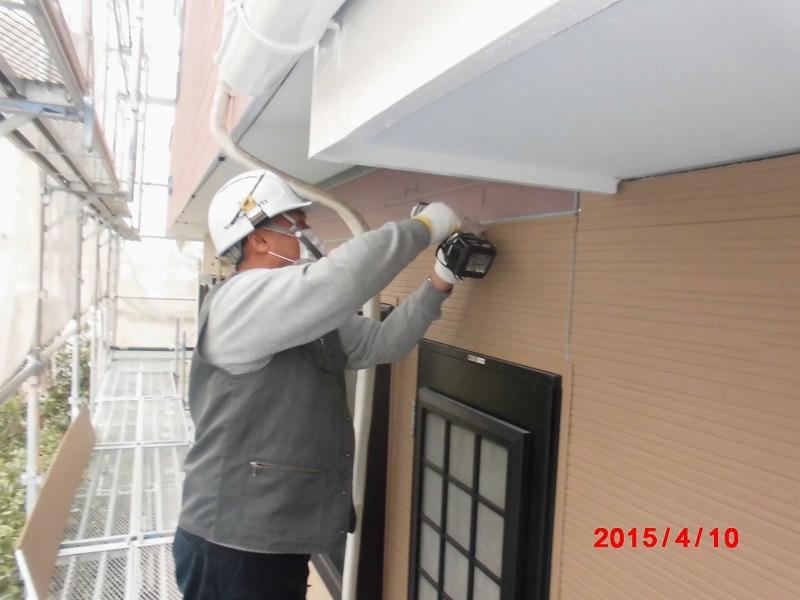 施工中の写真