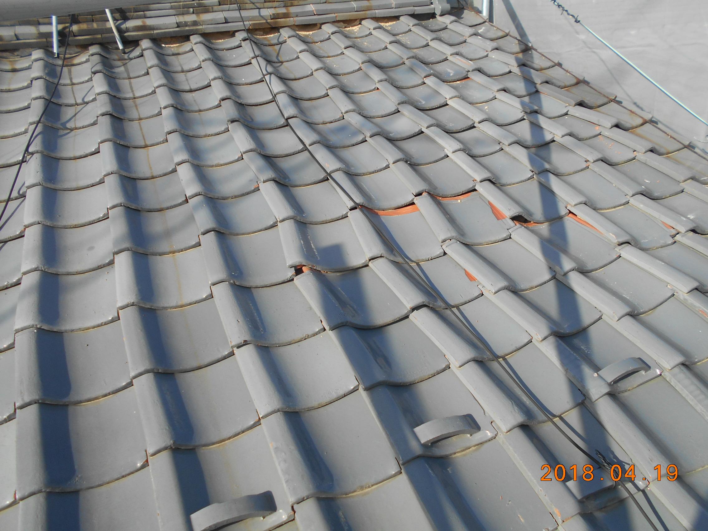 岐阜塗装センターの施工前写真 屋根葺き替え・瓦補修工事